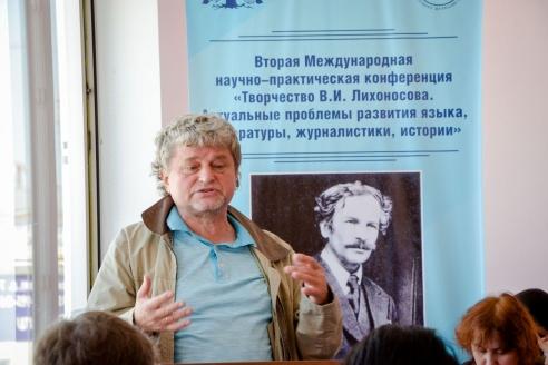 И.Н. Шумейко