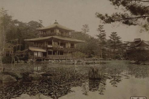 Киото. Гостиница, в которой по приказанию японского императора были приняты офицеры эскадры цесаревича. Здесь офицерами было получено первое известие о покушении на наследника престола