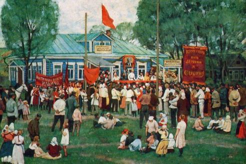 «Праздник кооперации в деревне». К.Ф. Юон