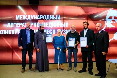 Церемония официального вручения дипломов лауреатам и дипломантам, 17 сентября 2018 года