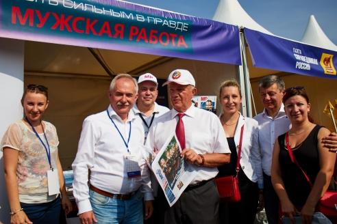 XVI Московский фестиваль прессы, 1 сентября 2018 года