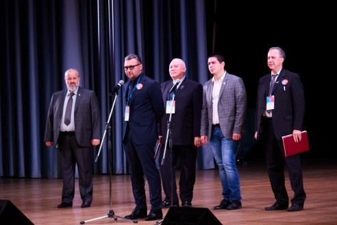 """XIII Международный форум по вопросам безопасности """"INTERSECURITYFORUM - 2018"""", 20 октября 2018 года"""