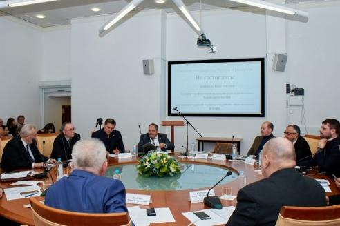 Конференция в МДН, 28 марта 2018 года