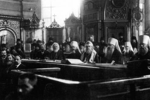 Всероссийский поместный собор − первый с конца XVII в. Поместный собор Православной российской церкви, открывшийся 15 (28) августа 1917 г. в Успенском соборе Московского Кремля