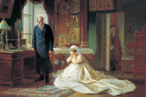 «Перед венцом». Ф.С. Журавлёв