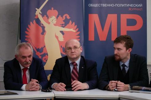 Отчётное собрание МР, 26 декабря 2017 года