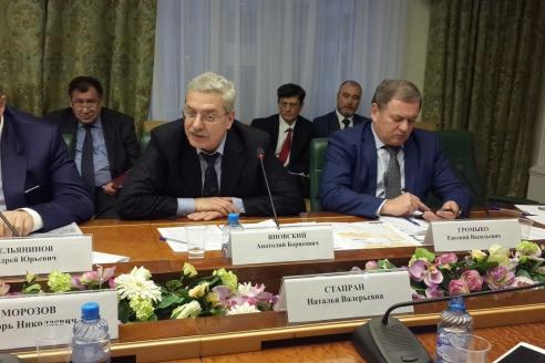 руглый стол «Возможности сопряжения Евразийского экономического союза и Экономического пояса Шёлкового пути и формирование Большого Евразийского партнёрства», 18 декабря 2017 года