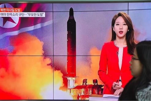 Испытание баллистической ракеты в КНДР