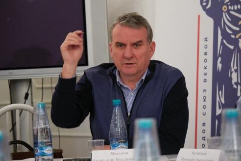 А.В.Мельник, 6 декабря 2017 года