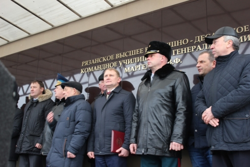 99 лет Рязанскому гвардейскому высшему воздушно-десантному командному училищу. 2017 г.