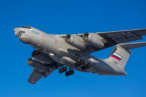 Современная версия самолёта Ил-76МД-90А