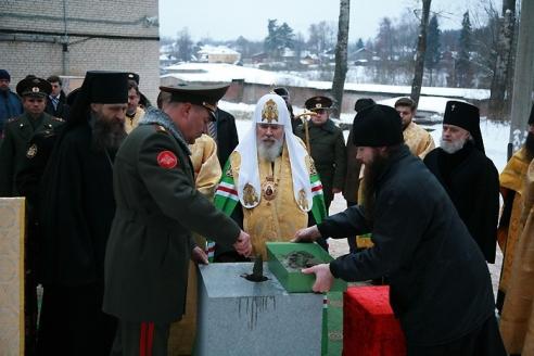 Посещение  скита Святейшим Патриархом Московским и всея Руси Алексием II