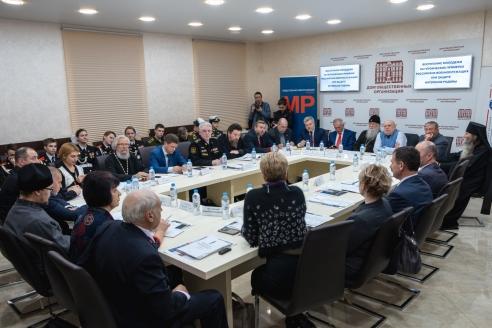 Круглый стол в Доме общественных организаций, 12 декабря 2018 года