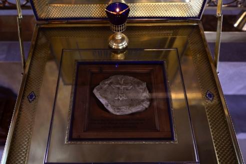 Камень от гроба Божией Матери из Иерусалима