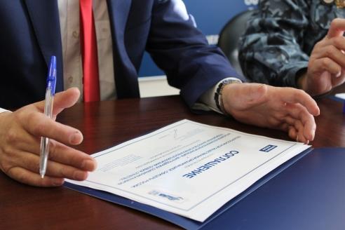 Подписание соглашения о сотрудничестве, 22 октября 2018 года