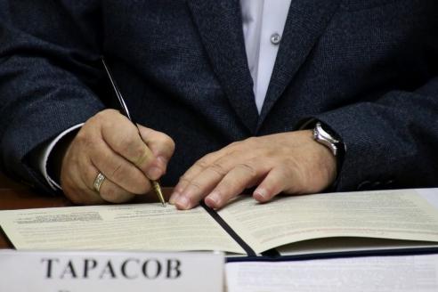 Подписание соглашения о сотрудничестве, 1 ноября 2017 года
