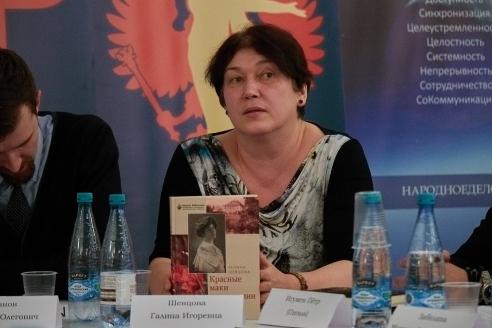 Г.И.Шевцова, 8 ноября 2017 год