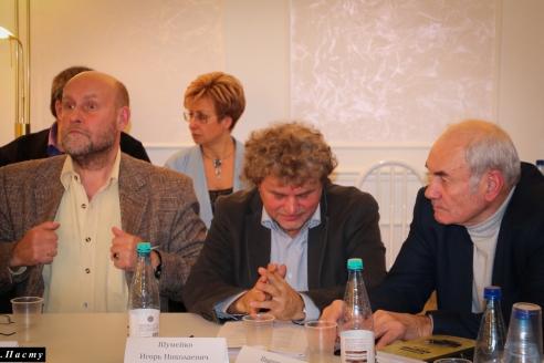 Ф.В.Шелов-Коведяев, И.Н.Шумейко, Л.Г.Ивашов, 8 ноября 2017 года