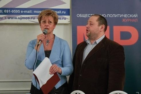 Э.Н.Филина и И.Н.Артемьев-Сысоев, 8 ноября 2017 года