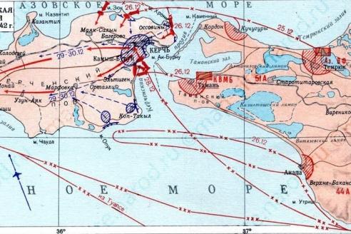 Карта Керченско-Феодосийской операции