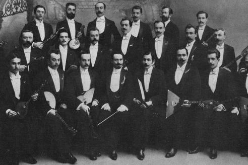Великорусский оркестр В.В. Андреева