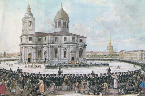 Народное ополчение. 1812 г.