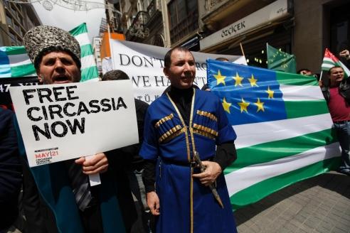 Митинг абхазской диаспоры в США