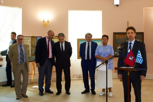 Московский парламентский центр, 4 июля 2018 года