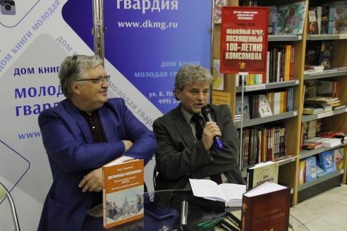С. Дмитриев и И. Шумейко