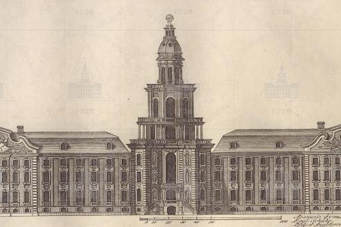 Фасад здания библиотеки и Кунсткамеры Императорской Академии наук. 1741 г.