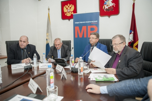 Н.А.Кузнецов, Д.А. Сурмило, В.Б.Тарасов, В.Ю.Зорин, 29 августа 2017 года