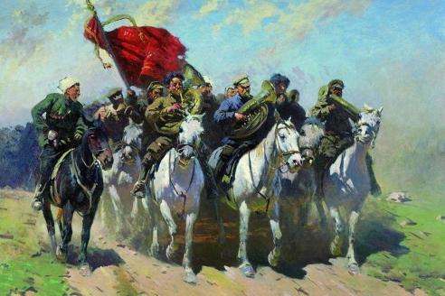 Первая Конная армия