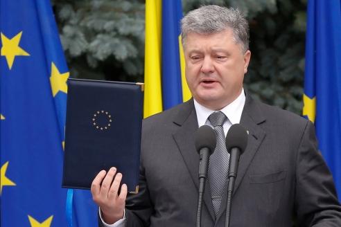 Совет ЕС одобрил соглашение об ассоциации с Украиной. 2017 г.
