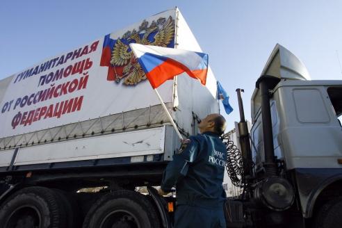 Гуманитарный конвой от Российской Федерации для Украины. 2014 г.
