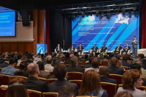 VII Международный экономический саммит России и стран Организации Исламского Сотрудничества «KAZANSUMMIT-2015». Казань, 2015 г.