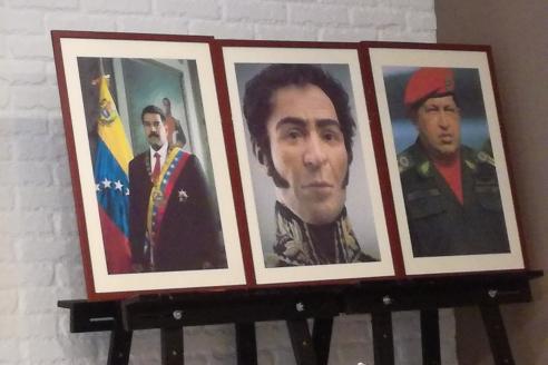 Пресс-конференция в Посольстве Боливарианской Республики Венесуэлы, 23 мая 2018 года
