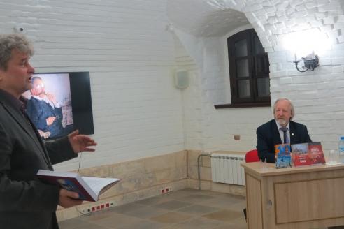 Презентация книги И.Н. Шумейко, 21 февраля 2018 года