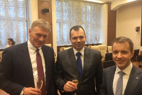 Награждение благодарственным письмом Президента Российской Федерации, 18 декабря 2017 года