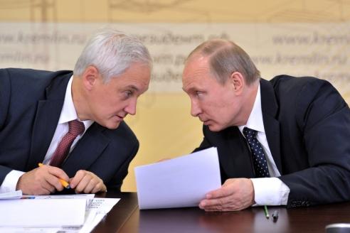 В. Путин и А. Белоусов