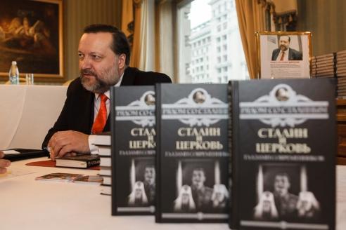 Презентация книги «Сталин и Церковь глазами современников: патриархов, святых, священников». 5 марта 2017 года