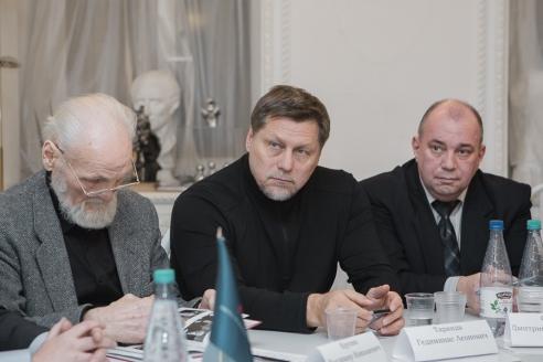 Круглый стол «Культурно-религиозные и духовно-нравственные основания государственного устройства и территориального единства России», 7 декабря 2016 года