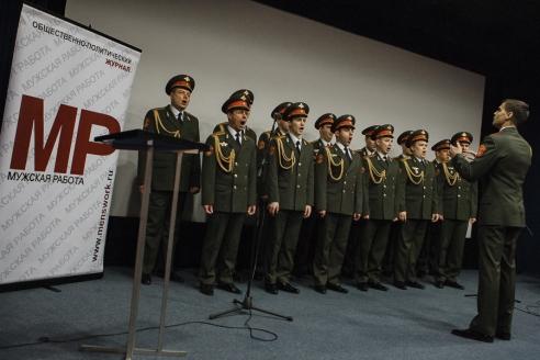 Презентация проекта «РОССИЯ МОЯ - ЛЮБОВЬ МОЯ», 7 декабря 2016 года