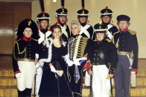 Военно-исторический клуб «Фельдъегерь»