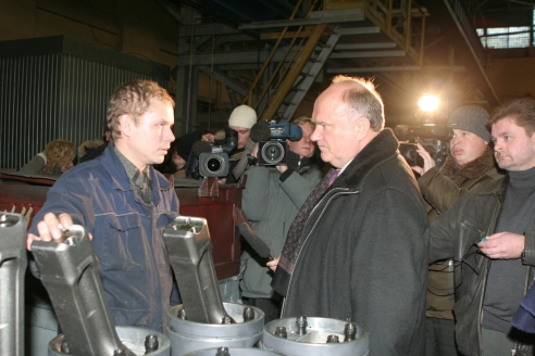 Г.А. Зюганов с визитом на ОАО «Коломенский завод» - лидер транспортного и энергетического оборудования. 2008 г.