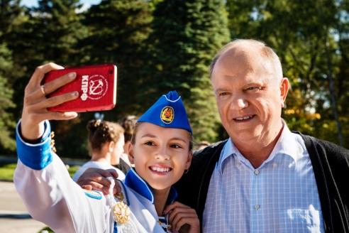 Торжественный приём в пионеры в Москве