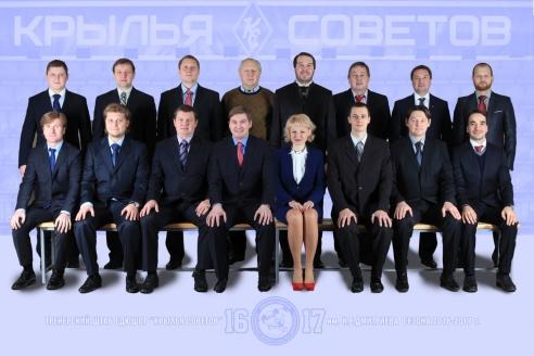 Тренерский штаб СДЮШОР «Крылья Советов» имени И.Е. Дмитриева