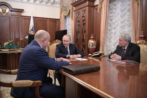 В январе 2017 года президент России В. В. Путин принял в Кремле действующего и предыдущего директоров РИСИ – М. Е. Фрадкова и Л. П. Решетникова