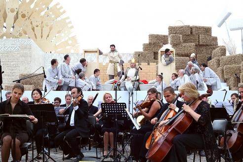 Санкт-Петербургский международный фестиваль «Опера – всем»