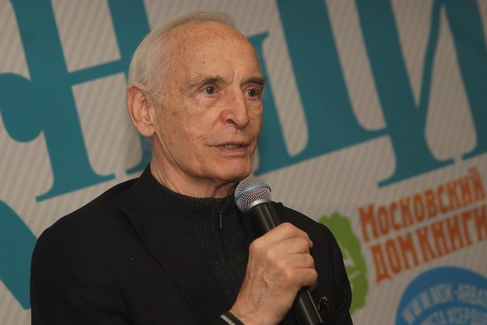Москвовский Дом книги, 12 марта 2017 года