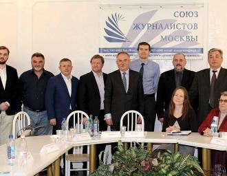 Участники круглого стола «Философия национальной журналистики России: опыт прошлого и стратегия будущего», 20 апреля 2016 года
